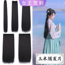 古装升ch式玉米须不ng发片拍摄汉服发型发排cos古风造型