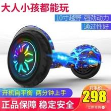 7寸提ch智能电动儿ng12成的双轮成年体感车遥控滑板车7寸