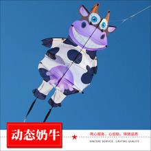 摇摆奶ch2020儿ng易飞 创意 欧美卡通包邮新式
