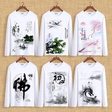 中国风ch水画水墨画ui族风景画个性休闲男女�b秋季长袖打底衫