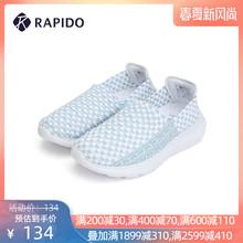 RAPchDO 雳霹ao季男女情侣一脚蹬透气编织鞋低帮懒的运动休闲鞋
