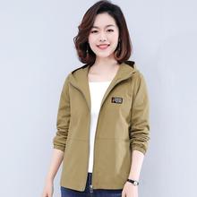 女短式ch020秋季ui老年女装大码宽松休闲夹克上衣纯棉