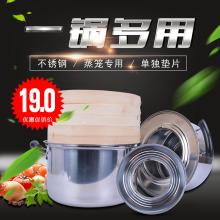 商用加ch不锈钢蒸笼ni锅蒸(小)笼包饺子(小)蒸笼底锅沙县(小)吃蒸锅