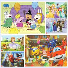 拼图益ch力动脑3宝ni5-6岁7女孩男孩幼宝宝2玩具30木质60/100片
