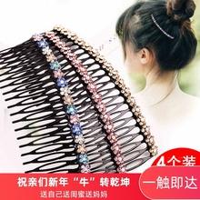 4个装ch韩国后脑勺rn梳刘海夹压头饰女边夹子顶夹盘发发卡
