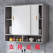 厨房壁ch简约现代推rn柜阳台储物柜客厅移门柜卧室收纳柜