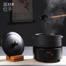 陶瓷电ch炉套装 养rn蒸汽泡茶壶温茶碗日式干泡碗茶具