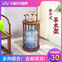 移动茶ch架新中式茶rn台客厅角几家用(小)茶车简约茶水桌实木几