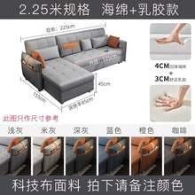沙发床两用可折叠ch5功能客厅rn户型储物带贵妃卧室坐睡当床