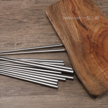 品质出ch德国18/rr用级304不锈钢方筷子中空 隔热 防滑 5双包邮
