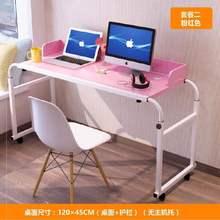 跨床桌ch伸缩床上桌rr降简易加宽宿舍稳定床头台式电脑移动桌