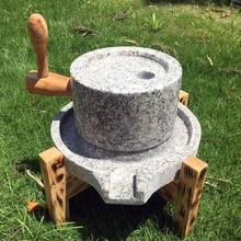石磨青ch磨盘商用电rr石磨手动豆浆机米粉机