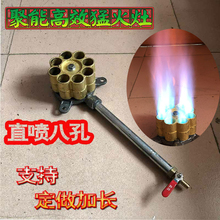 商用猛ch灶炉头煤气ng店燃气灶单个高压液化气沼气头