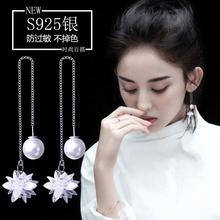 s925纯银冰花耳线珍珠长式ch11晶流苏zl质韩国雪花吊坠耳环