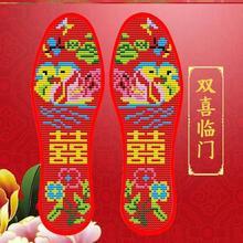 十字绣鞋垫2019年新款半成品送ch13线面布zl印花男女