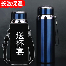 316ch温杯大容量fz0ml男女运动户外办公过滤网高档不锈钢保温壶