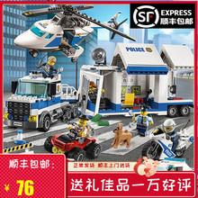 乐高城ch系列警察局an宝宝积木男孩子9拼插拼装8益智玩具汽车