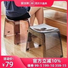 日本Sch家用塑料凳yu(小)矮凳子浴室防滑凳换鞋方凳(小)板凳洗澡凳