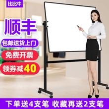 白板写ch板支架式移yu磁性单双面带轮(小)白班宝宝书写画板留言板看板教学培训办公室