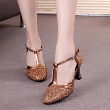 新款拉丁舞鞋女式广场舞鞋