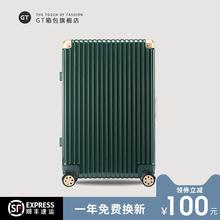 GTichs网红新式la26寸铝框箱男万向轮旅行箱女24寸
