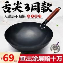 章丘铁ch官方旗舰无la粘锅炒锅煤气灶专用老式大勺家用