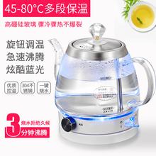 烧水壶ch温一体开水la自动断电玻璃养生煮茶器电热水壶花茶壶