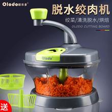 欧乐多ch肉机家用 la子馅搅拌机多功能蔬菜脱水机手动打碎机