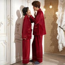 情侣睡ch秋冬式冬季la加绒红色结婚新婚男女家居服套装珊瑚绒