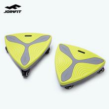 JOIchFIT健腹la身滑盘腹肌盘万向腹肌轮腹肌滑板俯卧撑