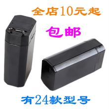 4V铅ch蓄电池 Lla灯手电筒头灯电蚊拍 黑色方形电瓶 可