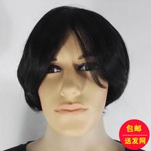 帅气短ch假发男韩款la分假发男蓬松自然男士网红假发