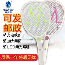 康威奇ch电式苍蝇拍la子拍LED灯蝇子蝇拍多功能灭蚊拍