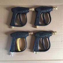 家用商ch清洗机洗车la器泵配件高压洗车水枪枪头喷嘴快接喷头