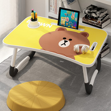 笔记本ch脑桌床上可la学生书桌宿舍寝室用懒的(小)桌子卡通可爱