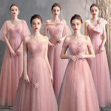 伴娘服ch长式202la显瘦韩款粉色伴娘团晚礼服毕业主持宴会服女