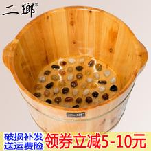 香柏木ch脚木桶家用la木盆过(小)脚带盖按摩保温实木洗脚足浴盆