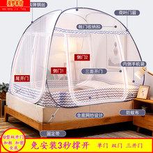 蒙古包ch帐家用折叠ge米双的床1.8m免安装三门全底学生宿舍1.2米