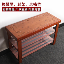 加厚楠ch可坐的鞋架ge用换鞋凳多功能经济型多层收纳鞋柜实木