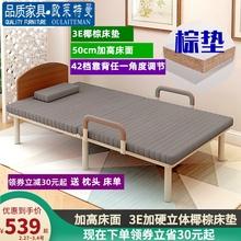 欧莱特ch棕垫加高5hu 单的床 老的床 可折叠 金属现代简约钢架床