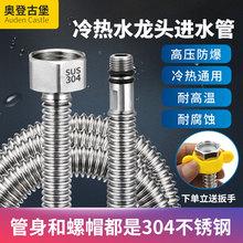 304ch锈钢尖头波hu房洗菜盆台面盆龙头冷热进水软管单头水管