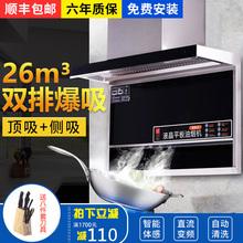 大吸力顶侧双吸体感直流变频超薄ch12型脱排um用平板