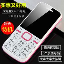 超薄(小)ch板学生手机dc女式备用机大声大字移动款薄