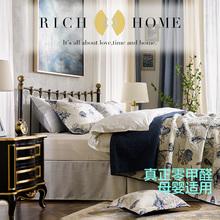 RICch HOMEll美式欧式法式环保无甲醛北欧1.8米1.5米1.2