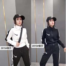 运动套装女春秋2020新式ch10款时尚ll牌休闲服两件套秋装潮