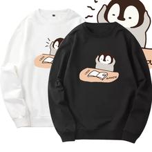 灰企鹅chんちゃん日ll元上衣男女学生套头情侣圆领卫衣服外套