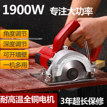 德国(小)ch切割机家用ll多功能手提瓷砖石材金属开槽云石机