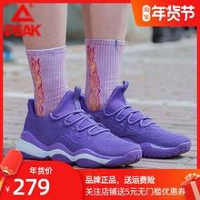 匹克男鞋紫色篮球鞋一脚蹬球鞋防滑透ch14 Pell化运动鞋潮鞋