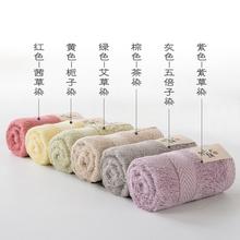 a类竹ch竹纤维毛巾ll木染无荧光剂宝宝洗脸毛巾吸水洁面方巾