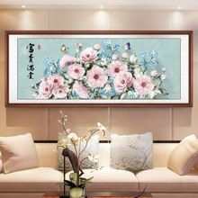 蒙娜丽ch十字绣20ll式线绣客厅花开富贵满堂客厅卧室大幅牡丹花
